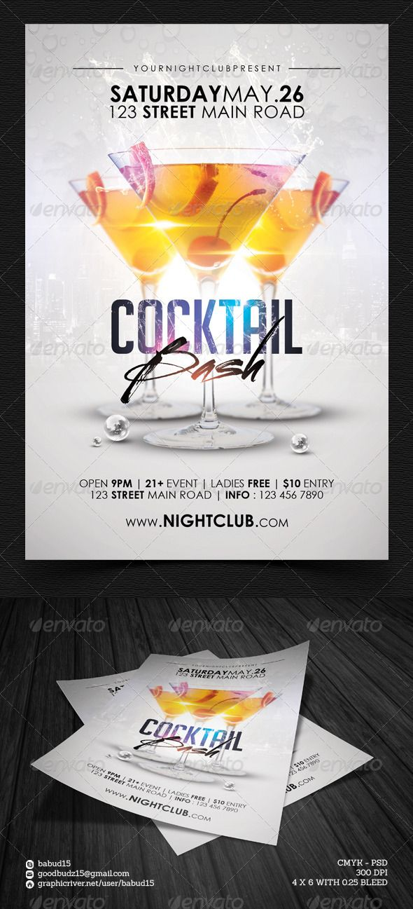 Cocktail Party Flyer Template Events Flyers Graphic Design