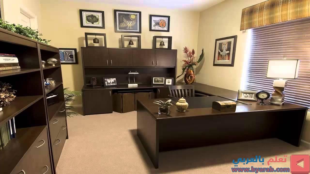 غرف مكاتب منزلية جديدة و جميلة Male Office Decor Business Office Decor Work Office Decor