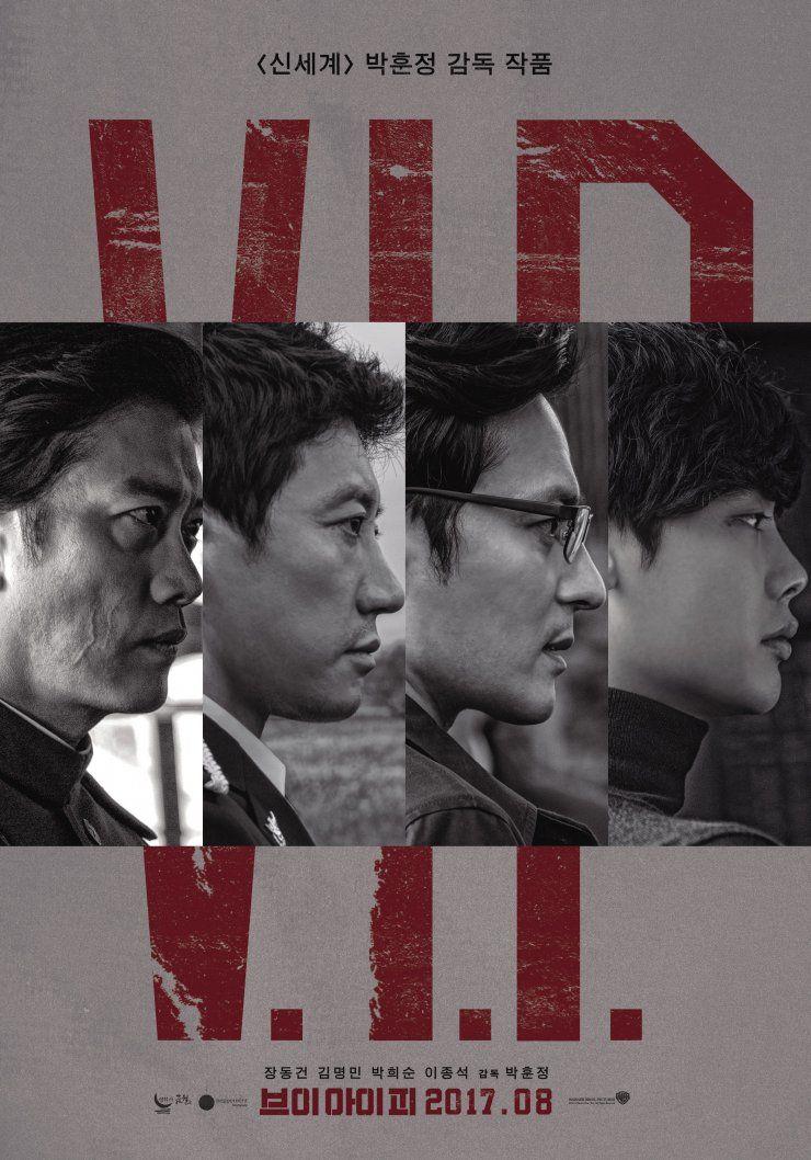 Vip 브이아이피 Korean Movie Picture Korean Drama
