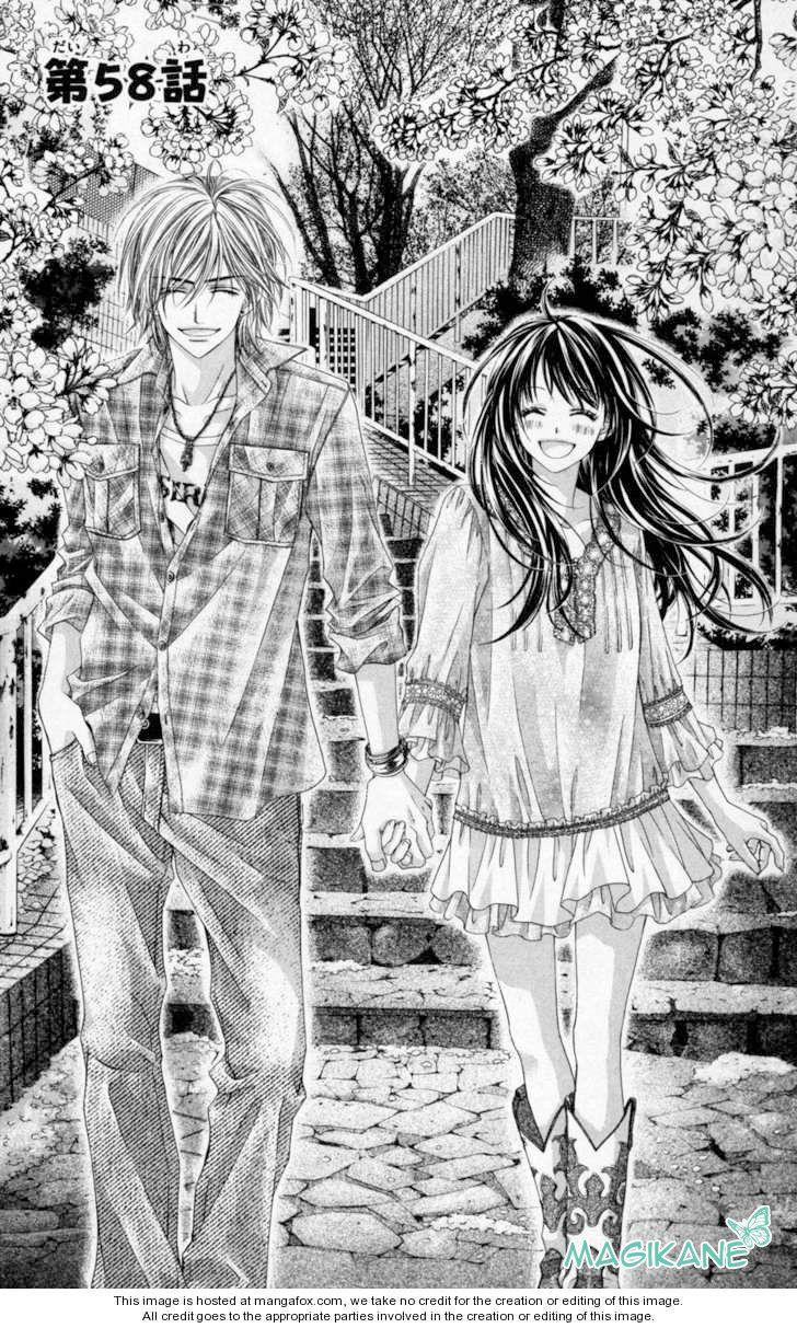 Сегодня начнется наша любовь (Kyou, Koi wo Hajimemasu)