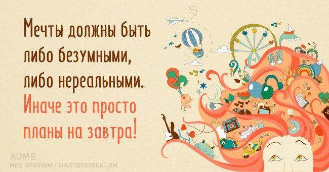 тесты на счастье и мечту в картинках