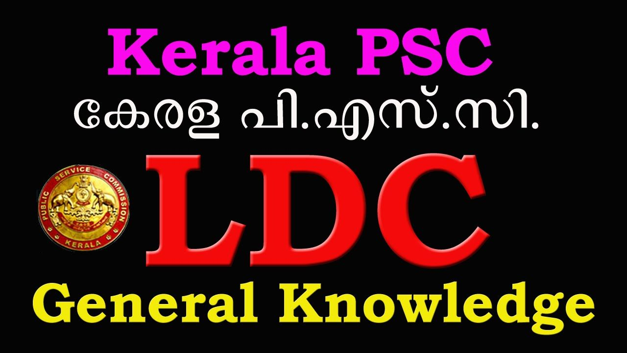 Kerala PSC LDC (General Knowledge) Question and Answers