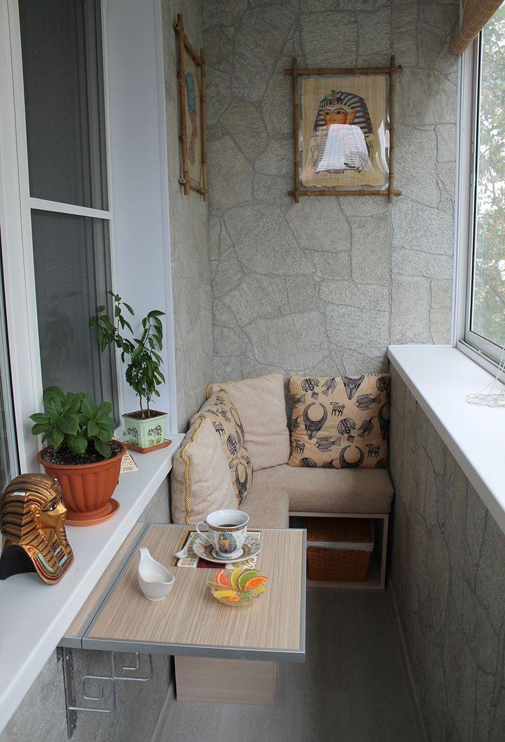 Ein kleiner Balkon - 50 Fotos von Ideen der tadellosen Innenarchitektur - Alara Eylül Dikiciler #kleinerbalkon