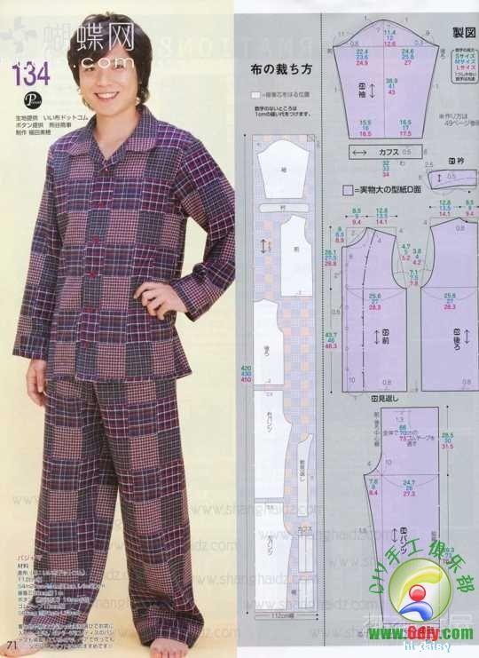 Pin de Rosalinda Medellin en Patrones | Pinterest | Sewing, Sewing ...