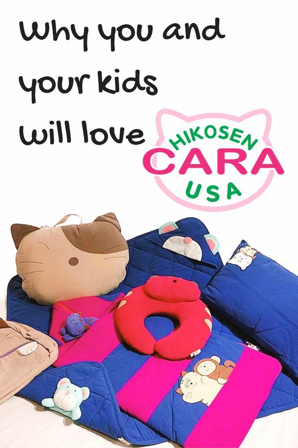 CARA Cat is the cutest baby, toddler, and kid products on the market! Cut character, cotton, handmade and even have Silver ION Technology to make them antibacterial! Repin for later or click to read more about why my kids and I love them!