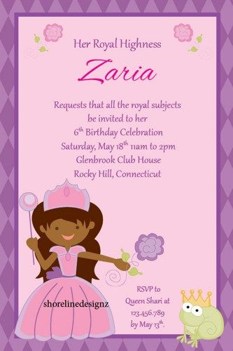 custom african princess theme birthday party invite i create you print shorelinedesignz digital art on artfire