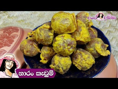 eng subpani eng subpani appa recipe in sinhala ccuart Image collections
