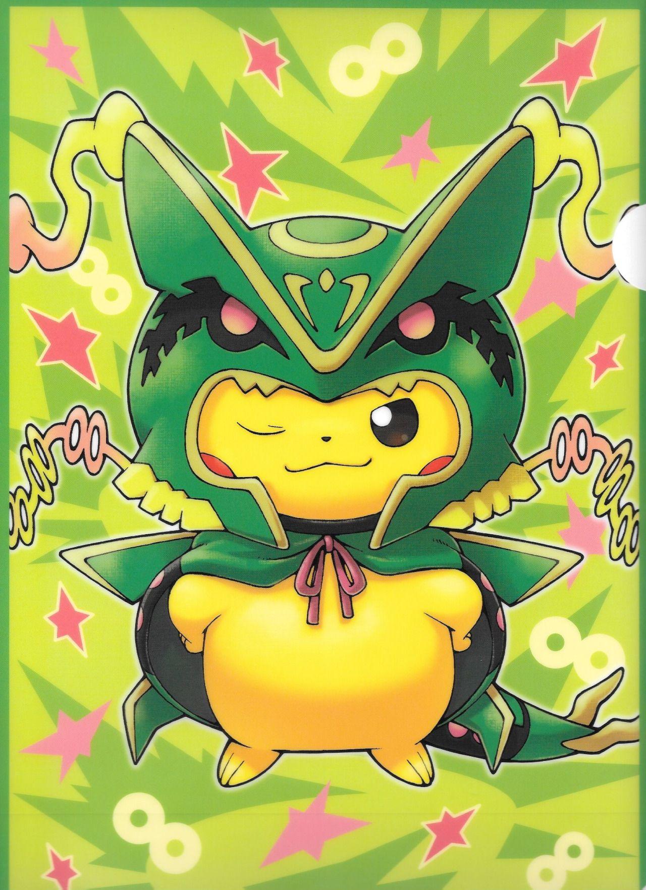 Pikachu Mega Rayquaza ポケモン かわいい ピカチュウのイラスト