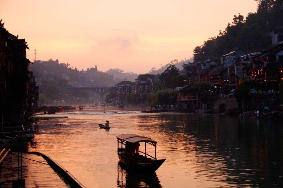 Fenghuang Fenghuang 5749811