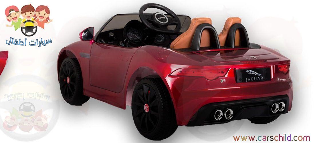 أقوى 10 سيارات الاطفال صغيرة حقيقية في العالم Jaguar Sports Car Toy Car