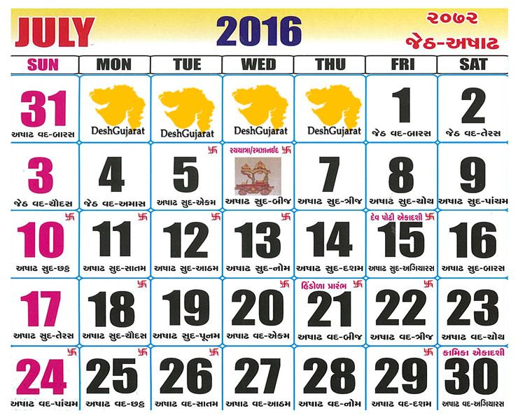 July 2016 Calendar Template Word July Calendar Printable Template