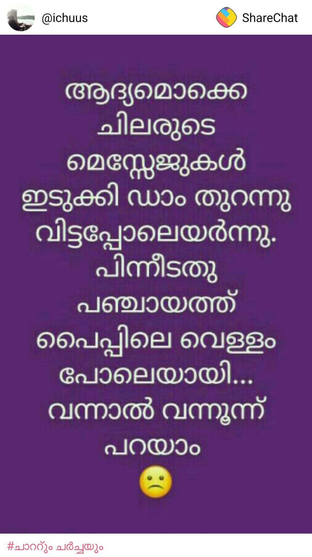 Pin By Siny Varghese On Frand Good Morning Wishes Life Quotes Funny Quotes