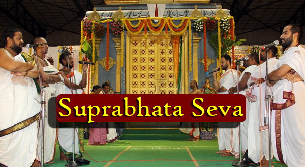 TTD News - Suprabhata Seva Cancelled Till Jan 14th