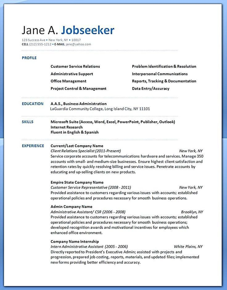 customer service resume examples event planning template