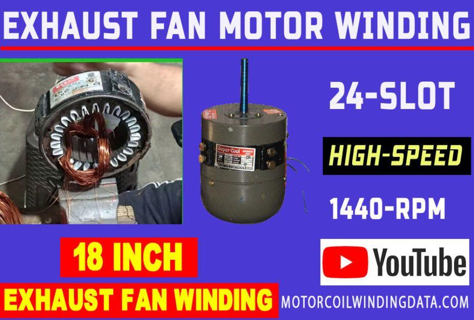motor winding data 3 speed exhaust fan