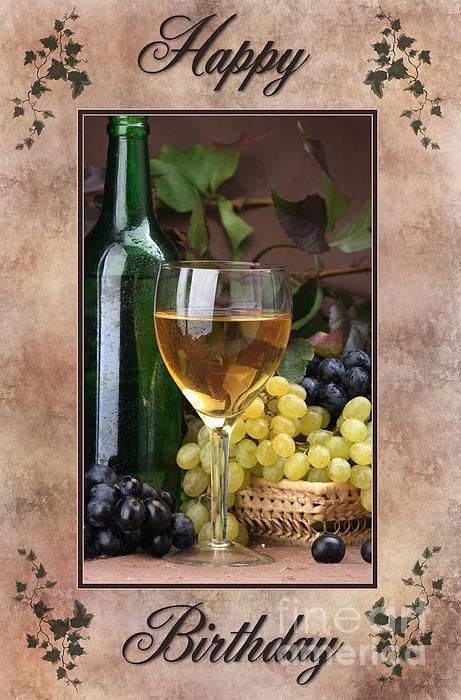 Happy birthday birthday greetings pinterest happy birthday birthday wine greeting card for sale by jh designs our premium stock greeting cards are x in size and can be personalized with a custom message on the m4hsunfo