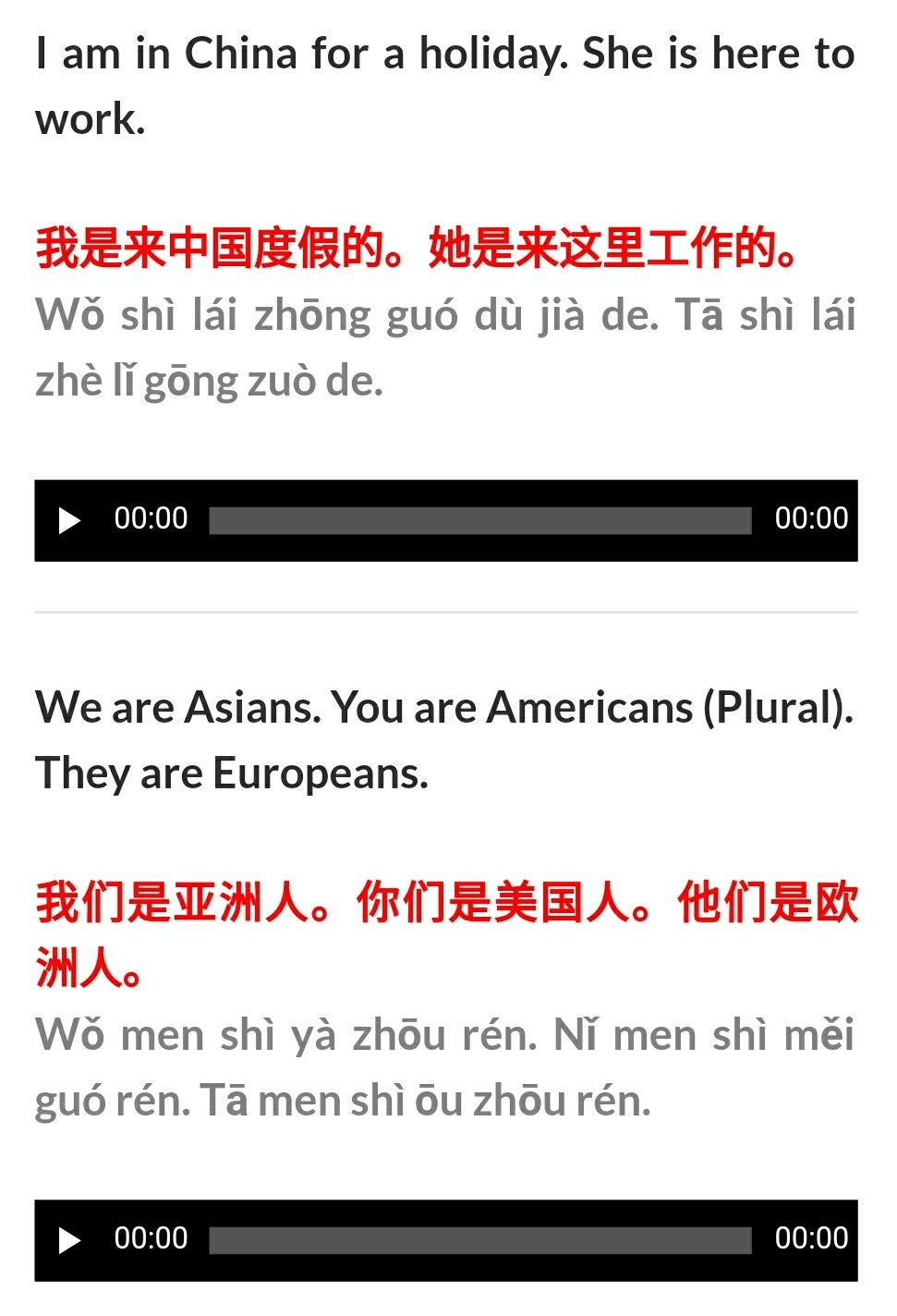 CHINESE PRONOUNS (SINGULAR & PLURAL) WITH VERB TO BE (I AM) Simple Formula: Subject Pronouns + Verb to BE … | Chinese phrases, How to speak ...
