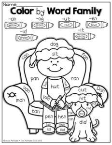 ใบงานระบายส คำศ พท ภาษาอ งกฤษ คร ประถม คอม Word Families Sight Words Kindergarten Kindergarten Reading