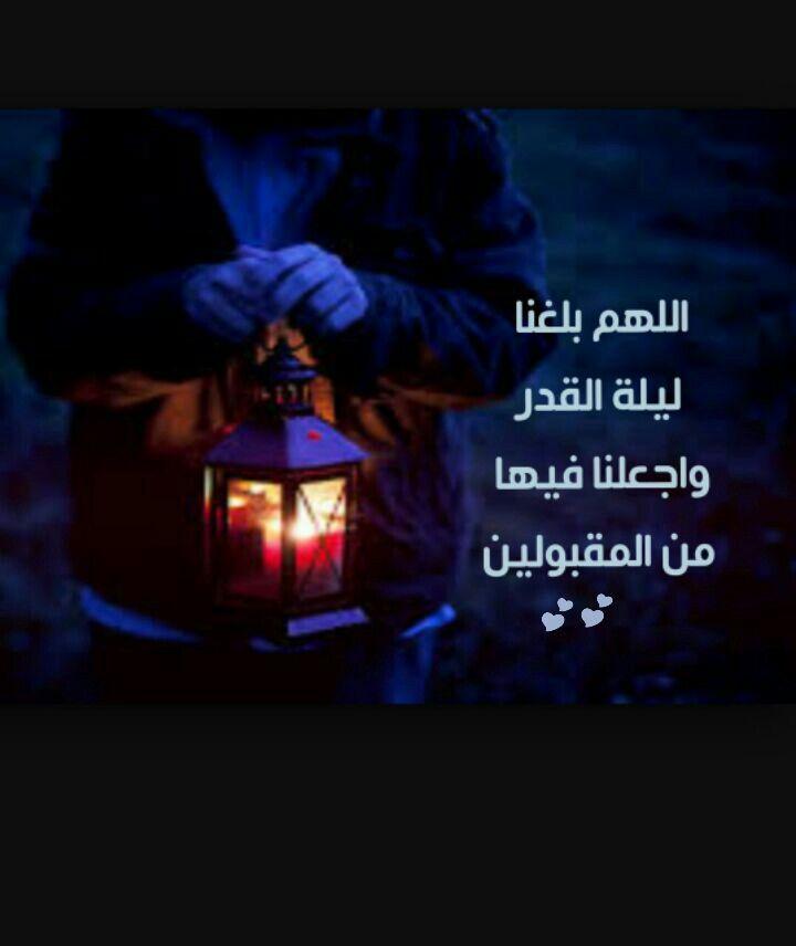 اللهم بلغنا ليلة القدر رمضان كريم Islamic Calligraphy