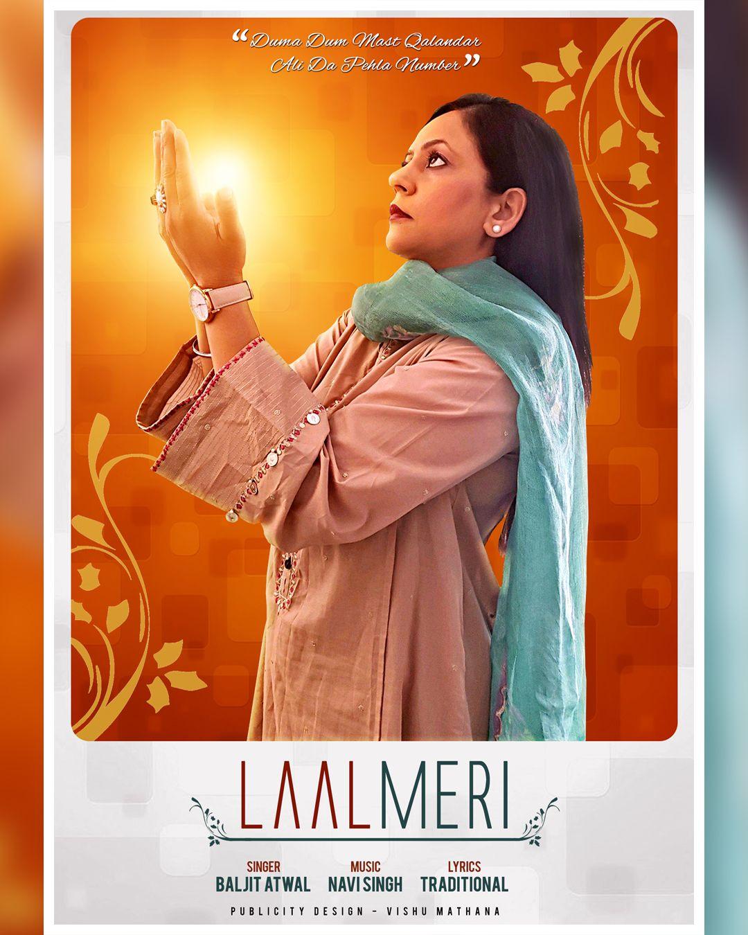 Punjabi Song - Poster   Singer, Music lyrics, Songs