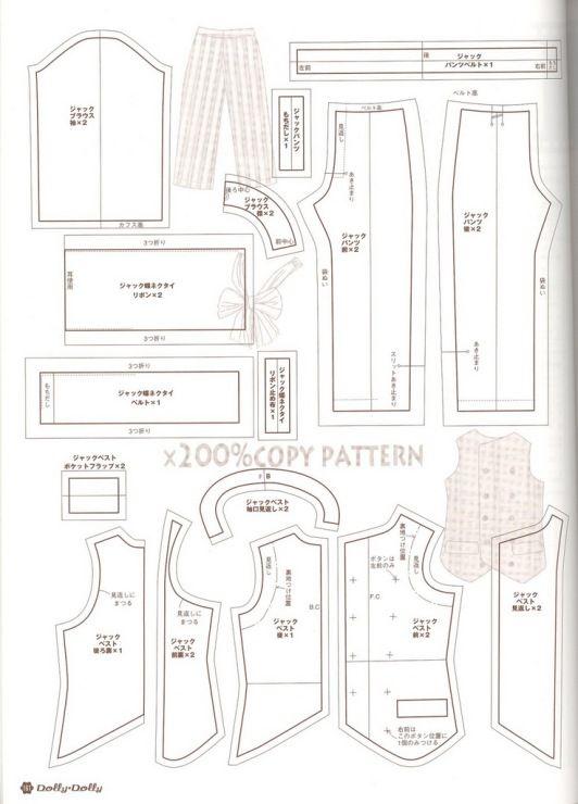 Free Pattern - Slacks & Vest for Ken | Ken - male doll outfits ...