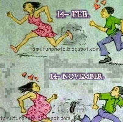Tamil Fun Photo Facebook Fun Photos Funny Valentines Jokes Valentines Day Funny Images Funny Cartoon Photos