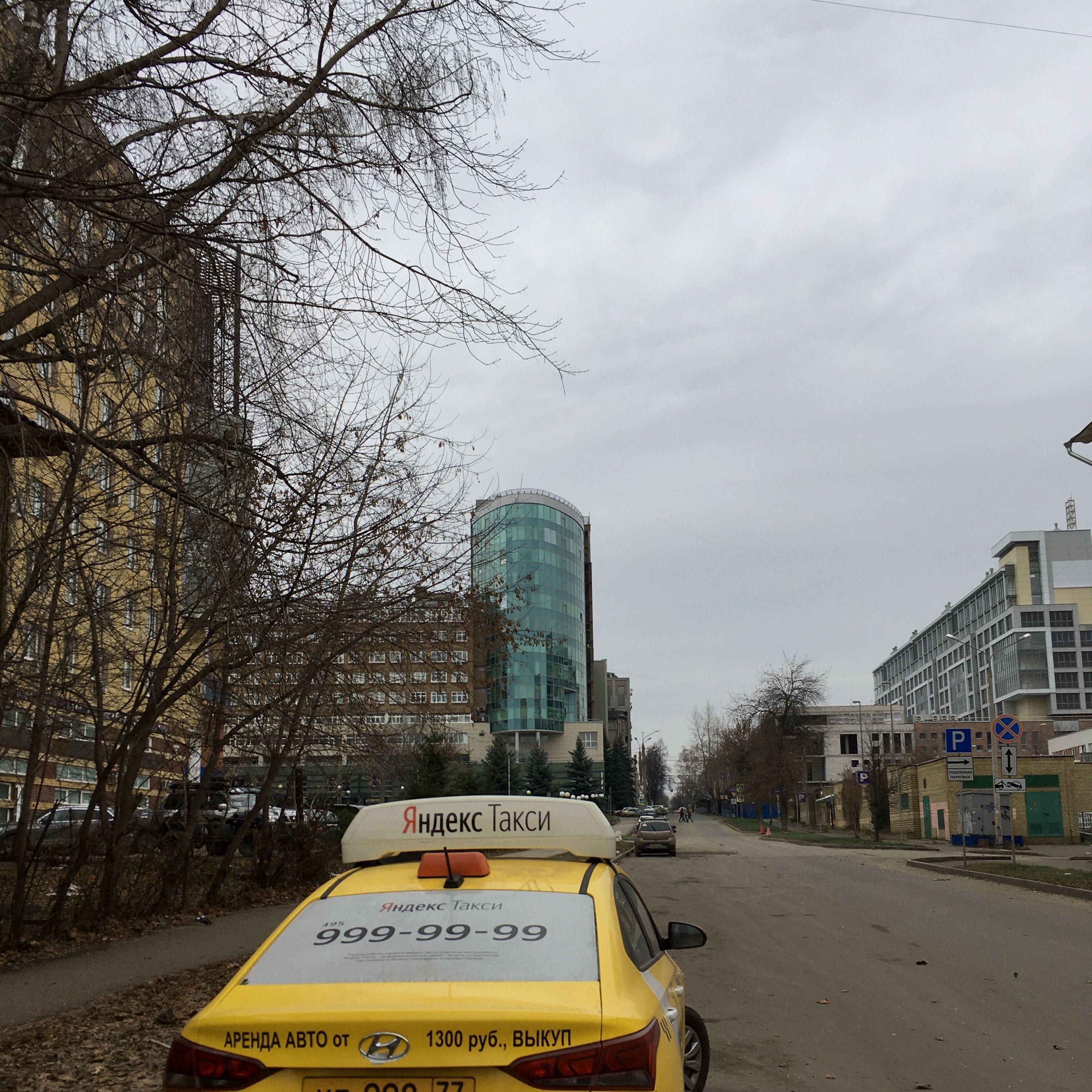 Oklejka Avto Pod Brending Yandeks Taksi V 2020 G Taksa Yandeks Gorod