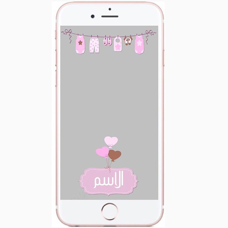 فلتر سناب شات تصميم 0501147238 Feltrcom Instagram Photos And Videos Baby Boy Decorations Boy Decor Baby Boy