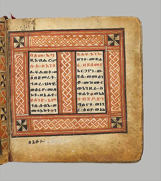Prayer Book: Arganona Weddase (The Harp Of Praise