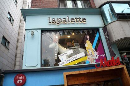 Lapalette In Korea Broadway Shows Broadway Show Signs Broadway