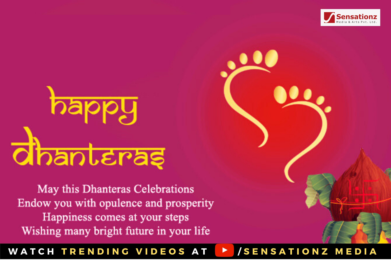 Happy Dhanteras #happydhanteras Happy Dhanteras #dhanteras #diwali #dhanterasgift #dhanteraswishes #dhanteraspuja #dhanterasspecial #dhanterasday #dhanteraspooja #dhanterash #dhanterascelebration #special #subhonaboborsho #laxmidevi #barirpujo #ashlopujo #laxmipujan #festivals #celebrations #dhanterasnight #saraswatipuja #prilaga #kartikpuja #ganeshpuja #viswakarmapuja #durgapuja #kolkata #kalipuja #replica #murti #bhfyp #happydhanteras