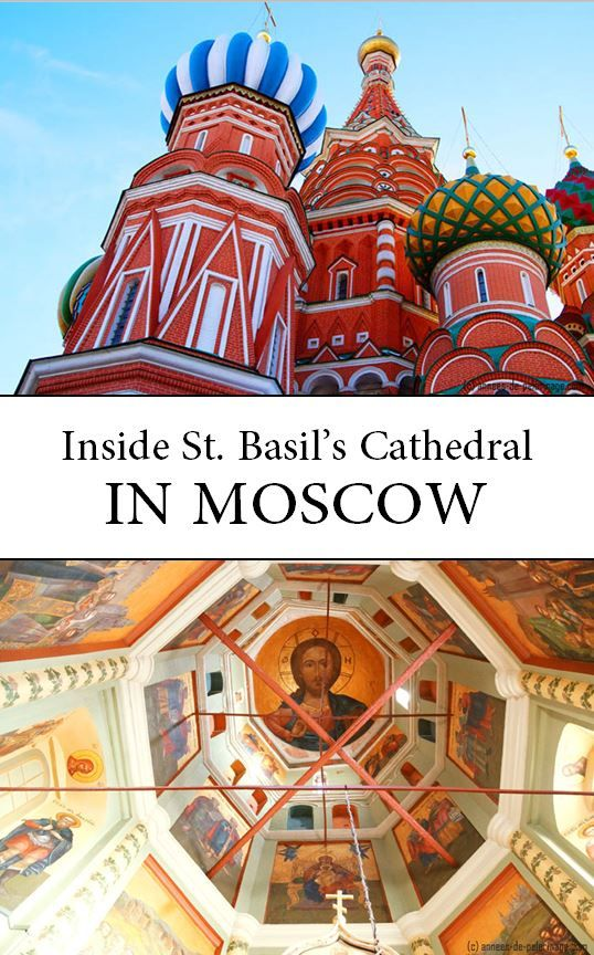 St. Basil's Cathedral in Moscow is perhaps Russias most famous landmark. But what does it look like from inside? Find out in this comprehensive Guide