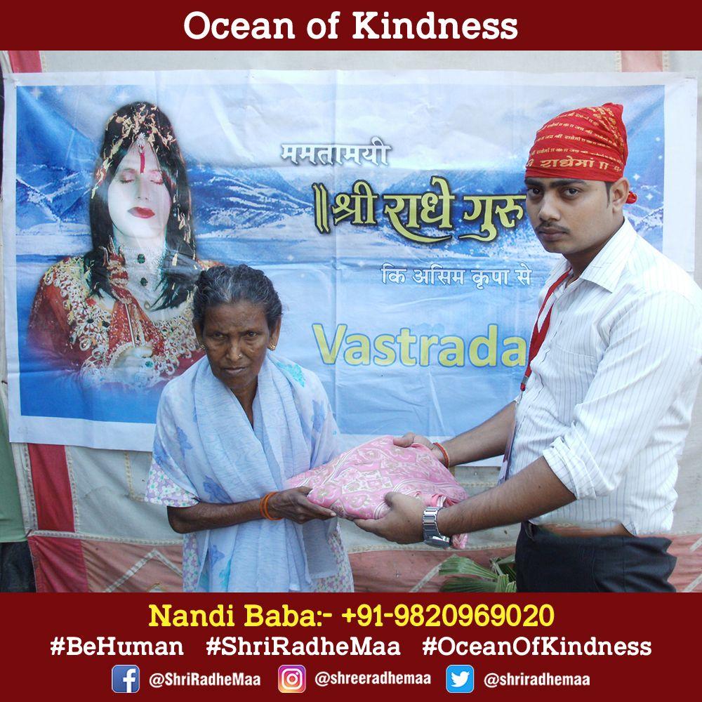 Clothes Donation Shri Radhe Maa Donate Clothes Baseball Cards Clothes