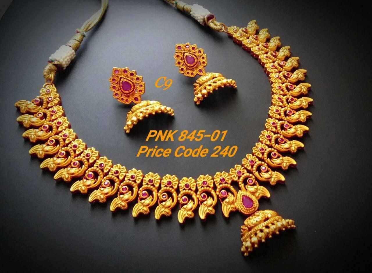 Gold Necklace Set Designs Kalyan Jewellers Jewellery Online Course Necklacesetgol Silver Earrings Etsy Gold Jewellery Design Necklaces Handmade Gold Jewellery