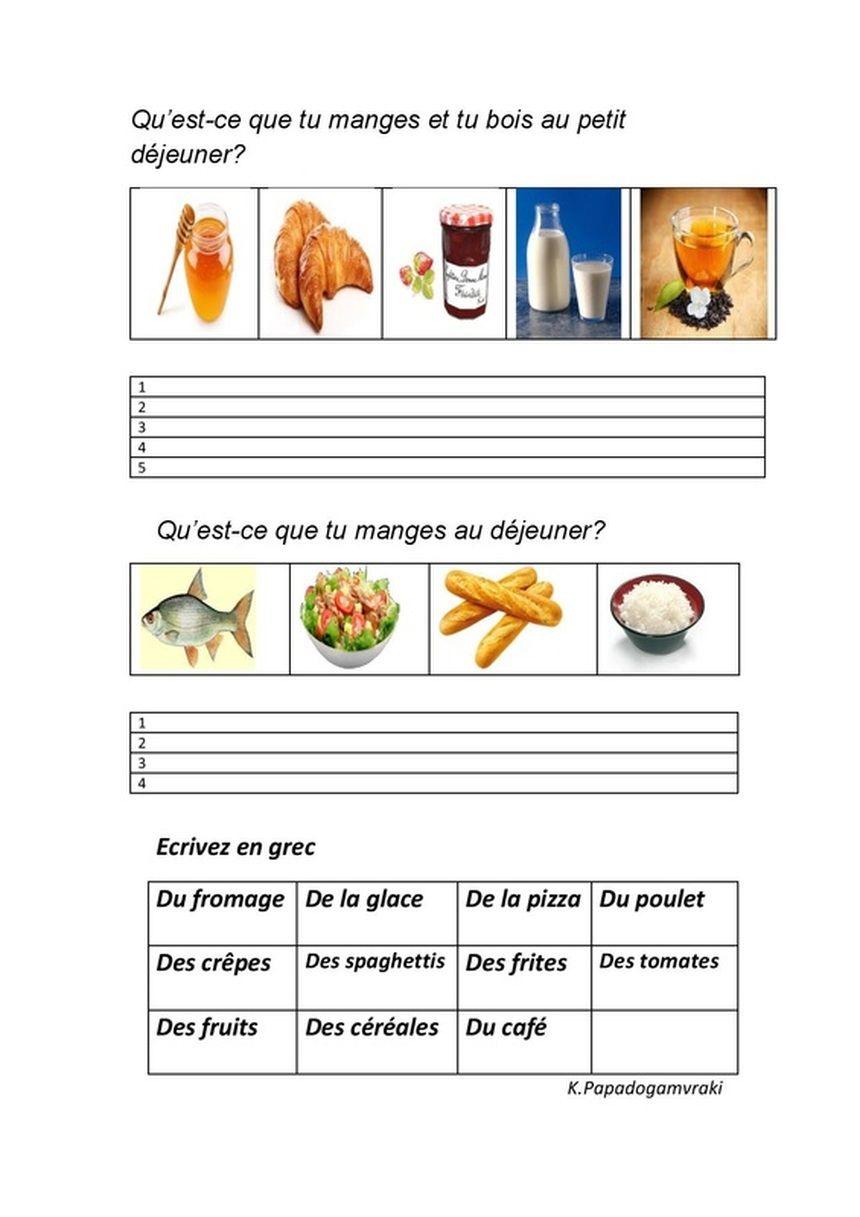 exercices et jeux à imprimer nel 20   Francese, Grammatica