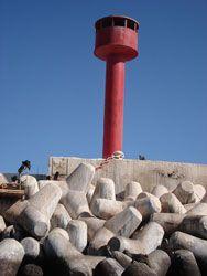 Arica South Breakwater