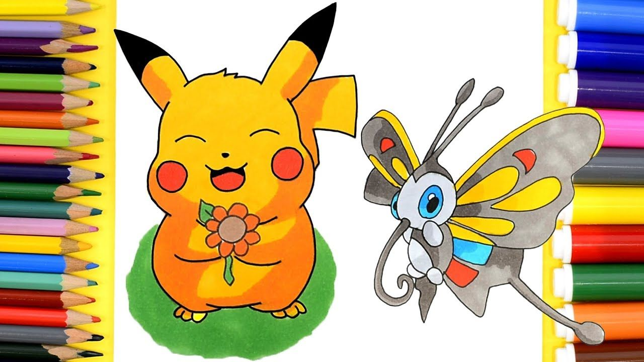 Pokemon Pikachu Coloring Pages. Pokemon Beautifly. How to ...