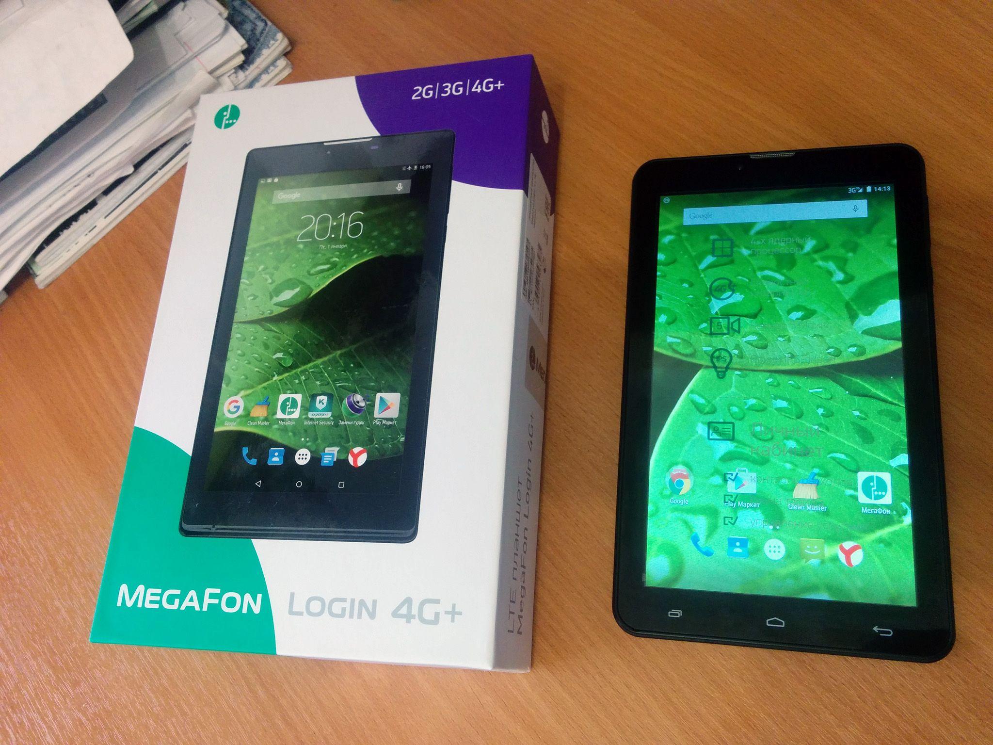 Скачать прошивку мегафон логин 1 Tablet, Electronic