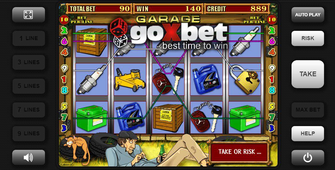 Игровые автоматы играть онлайн гаражи crazy monkey игровые аппараты