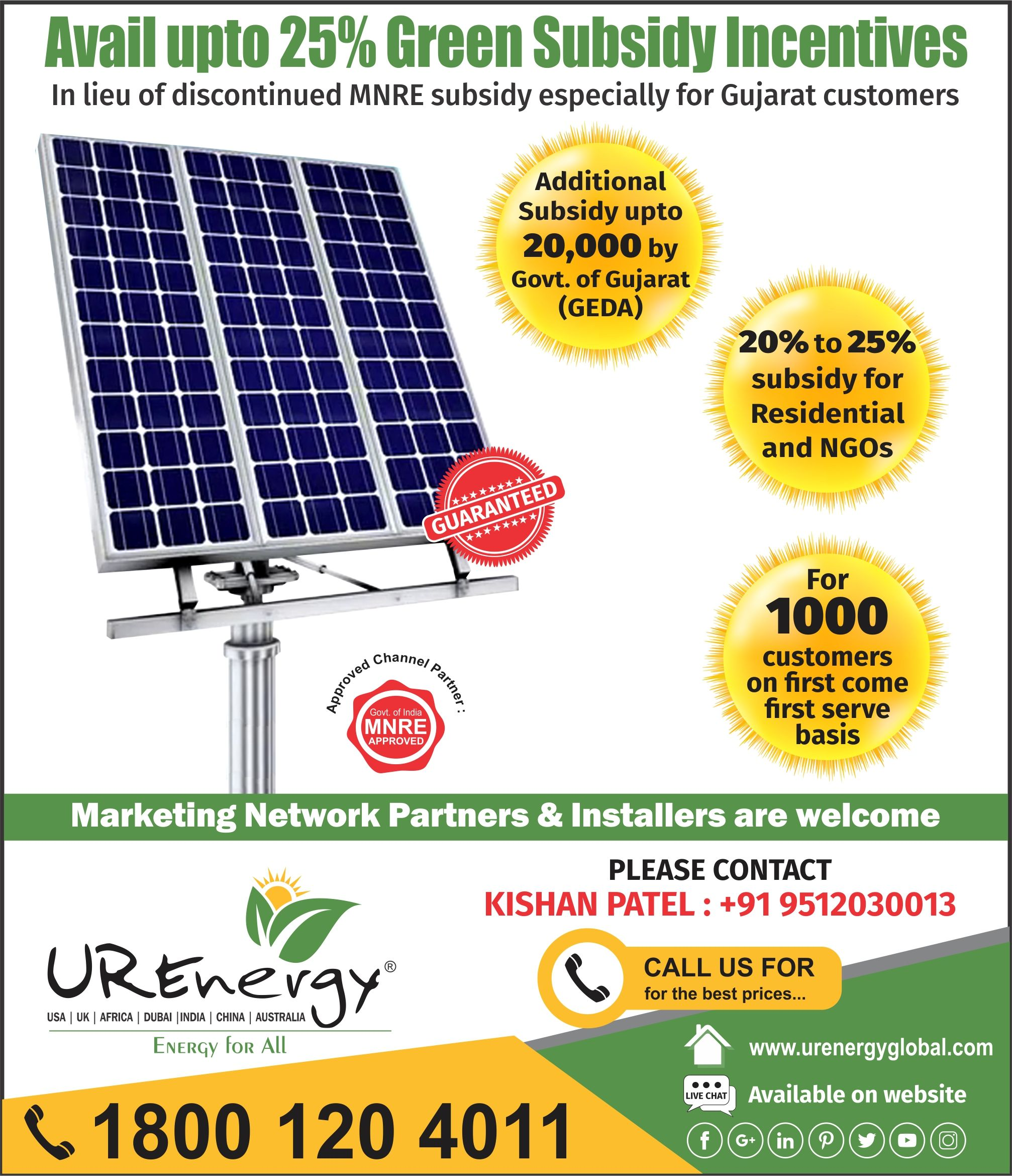 Rooftop Solar Panel Inverters Water Pump Solar Epc Gujarat India U R Energy Solar Water Pump Solar Panel Inverter Solar Panels