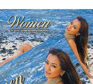 Women Of The Hawaiian Islands 2015 Calendar Twelve Semi Nude