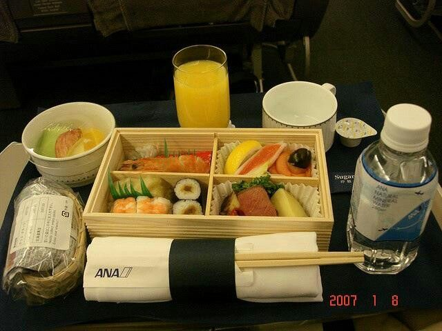 Yup Its Ana Airlines Airplane Food