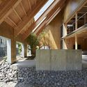 House in Anjo / Suppose Design Office