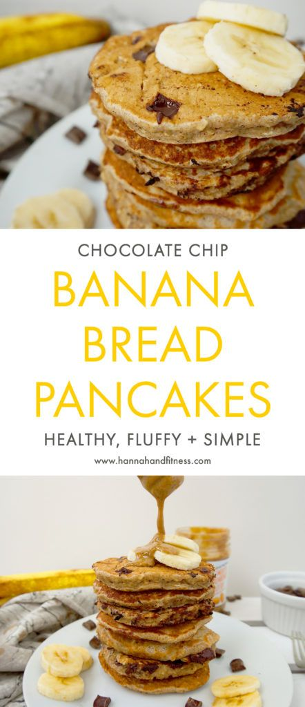 A delicious and healthy pancake day recipe that's naturally sweet, dairy free, sugar free and contains my two favourite foods - banana bread and pancakes. Try my healthy chocolate chip banana bread pancakes!