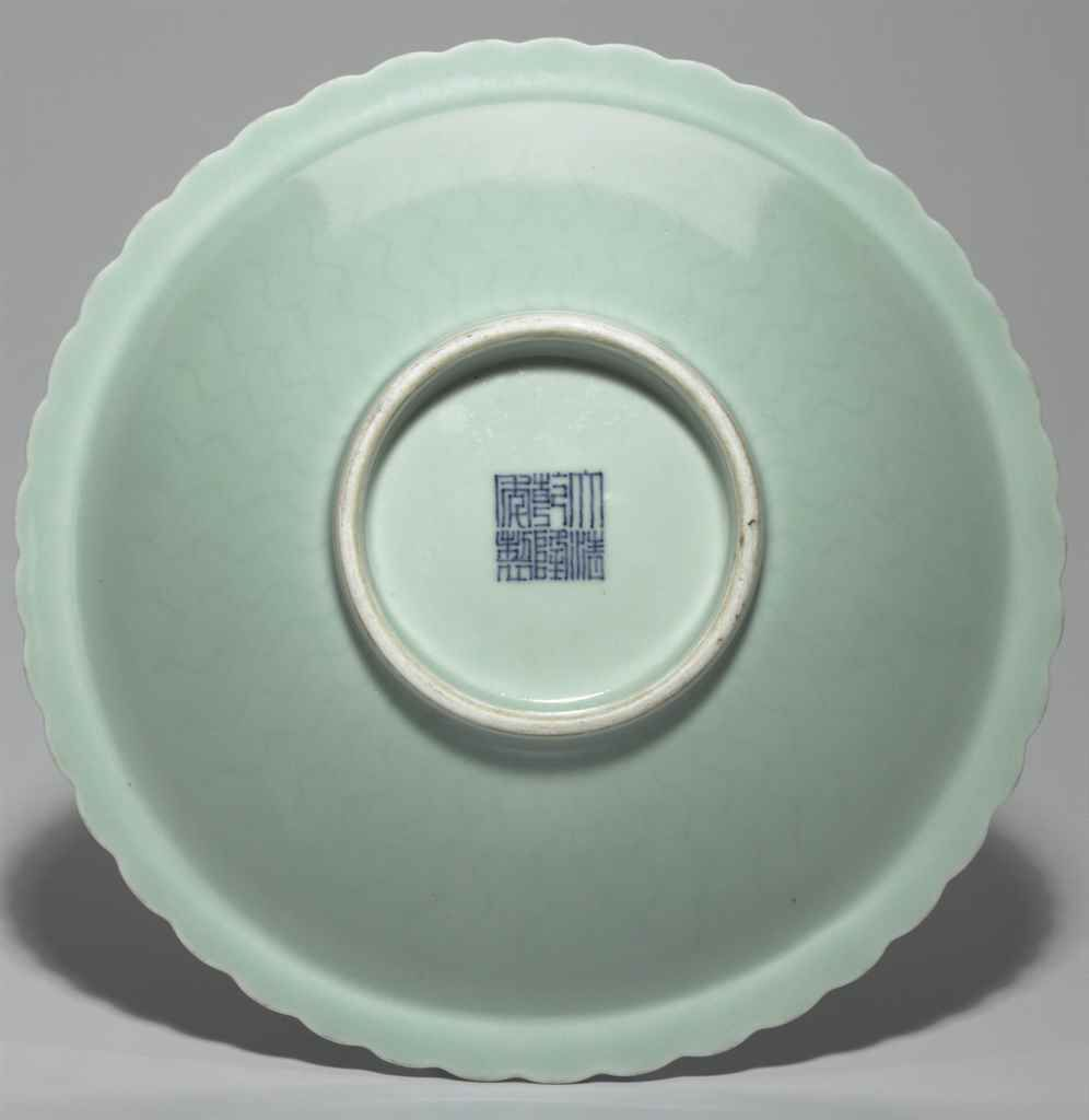 A celadon glazed incised floral bowl qianlong six character seal a celadon glazed incised floral bowl qianlong six character seal mark in underglaze reviewsmspy