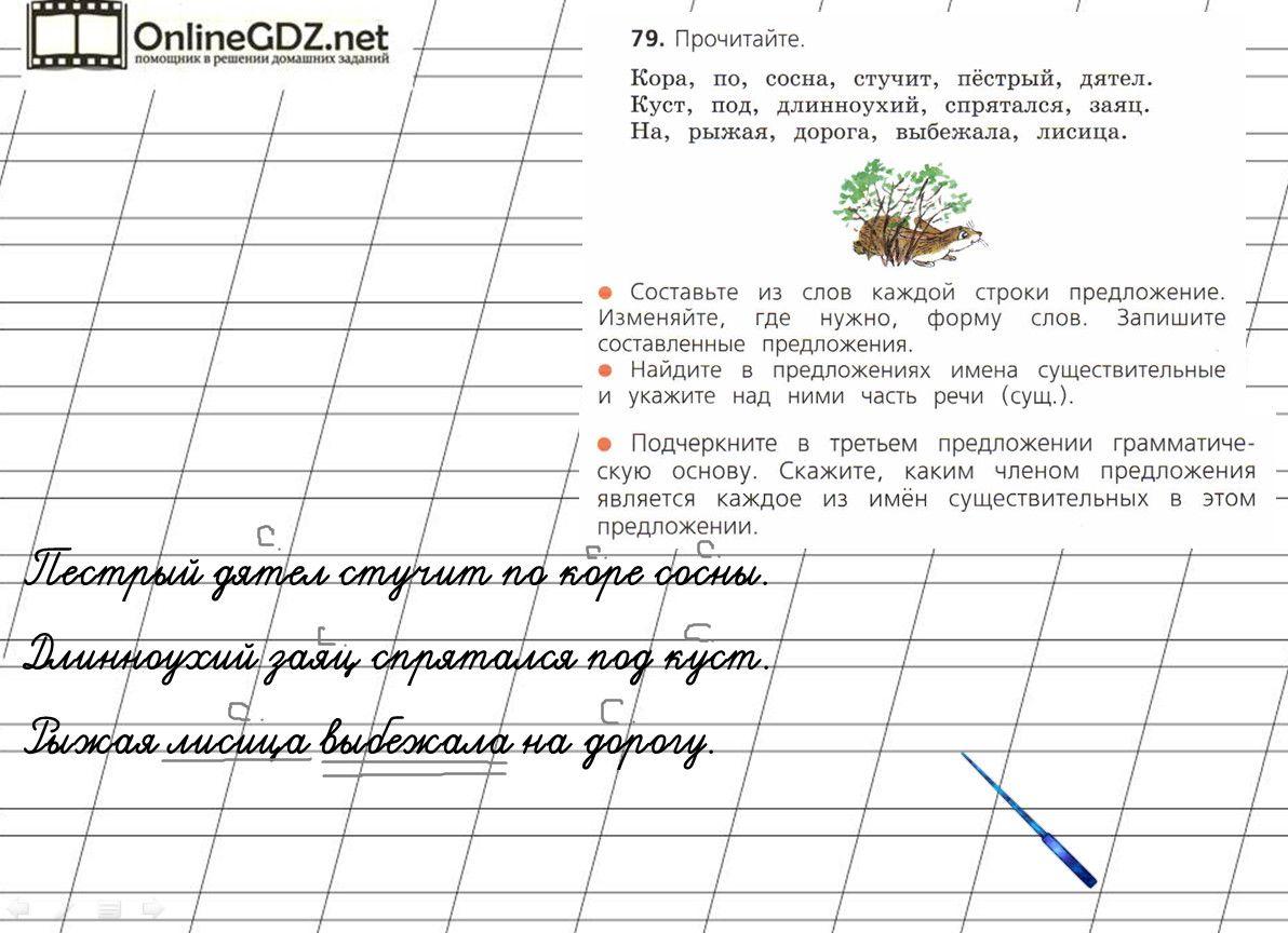 Итоговая контрольная работа по географии 8 класс онлайн альфа форекс демо версия