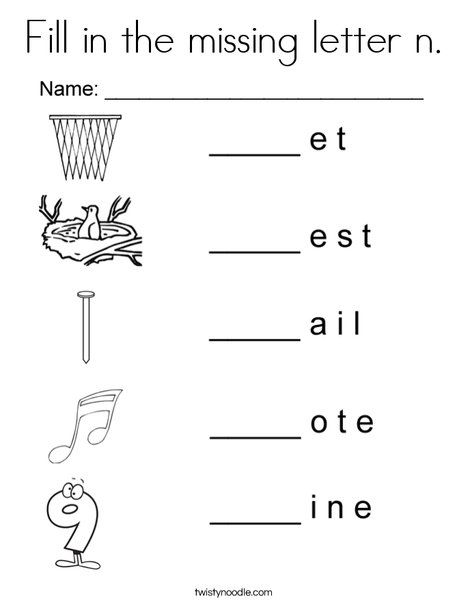 fill in the missing letter n coloring page twisty noodle letter