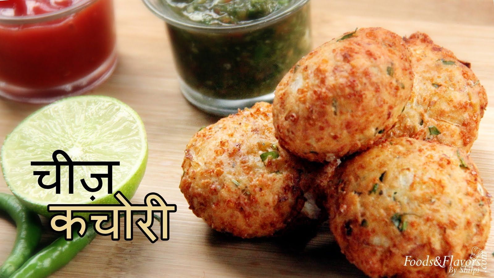 Cheese balls easy kids snacks recipes cheese balls easy kids snacks recipes quick and easy ind kid snackssnacks recipesenglish recipesindian food forumfinder Choice Image