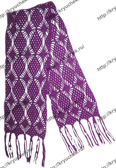 Here's a delicate scarf we turned