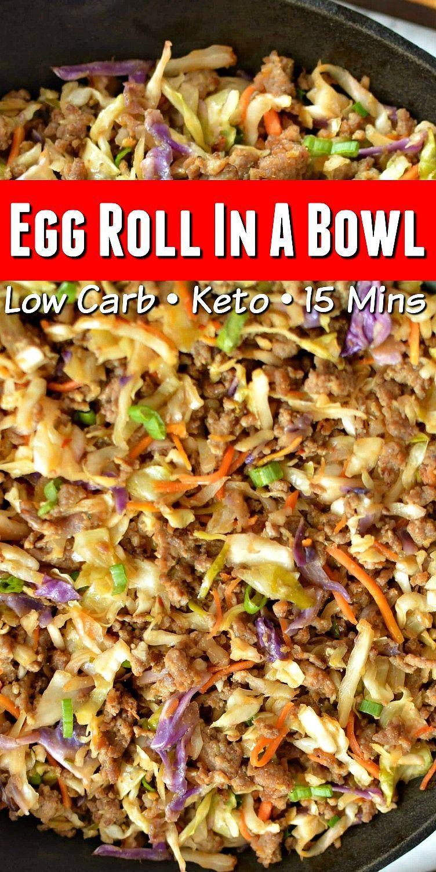 15 Minute Egg Roll In A Bowl,  #Bowl #Egg #foodanddrinkdinner #Minute #Roll
